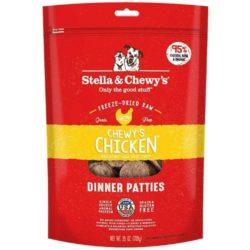 stella-chewys-chewys-chicken-dinner-patties-freeze-dried-raw-dog-food